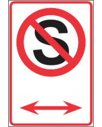 No Stopping Zone Sign